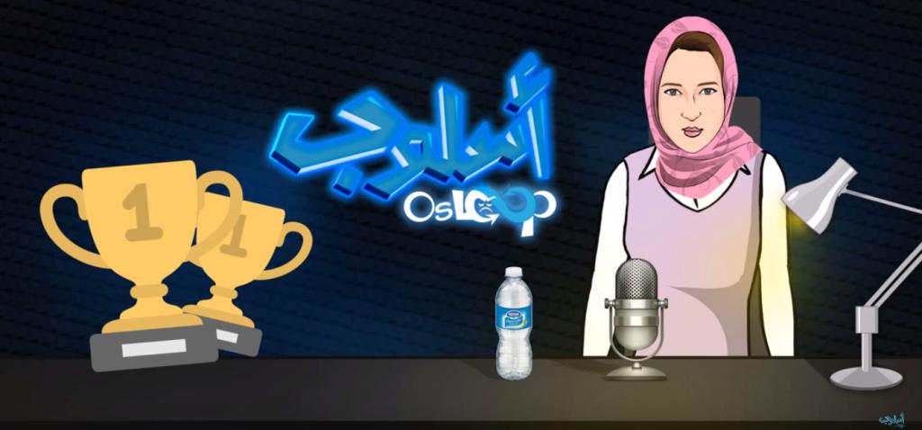 برنامج أستوديو أسلوب - الحلقة الأولى: خليك كريم مع الناس