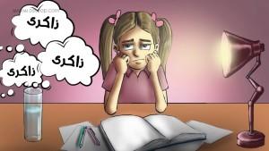 نصائح المذاكرة في :مذكرات طالبة مثالية | أستوديو أسلوب حلقة 7 diaries of an excellent student
