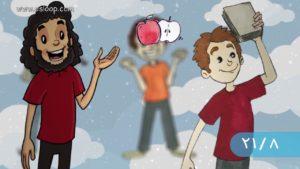 مفاتيح النجاح: الحمد لله : مفتاح رقم 8 من سلسلة 21 مفتاح للنجاح: اسلوب osloop showing gratitude