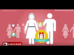 كتاب لغات الحب الخمسة – الحلقة كاملة كتابة + الحلقة كاملة صوت + الفيديو التشويقي عن الحلقة