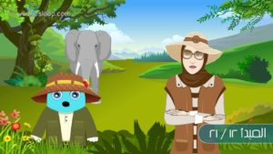 كيف تأكل فيل؟ مبدأ رقم ١٢ من سلسلة ٢١ مبدأ لحياة أكثر إيجابية | غير حياتك مع أسلوب osloop